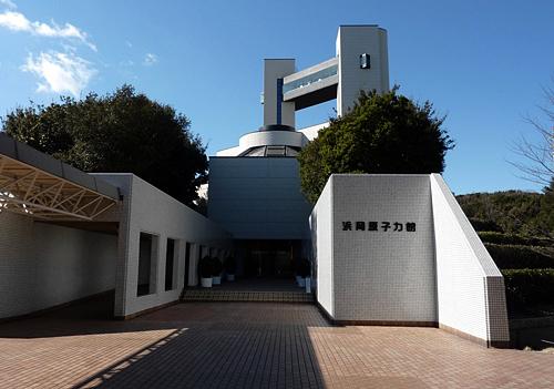 Hamaoka.jpg
