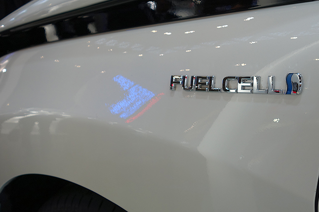 FuelCell.jpg