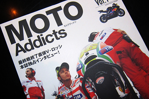 MotoAddicts.jpg