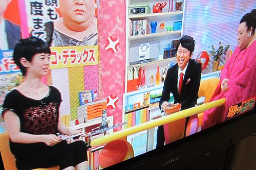 Natsume.jpg