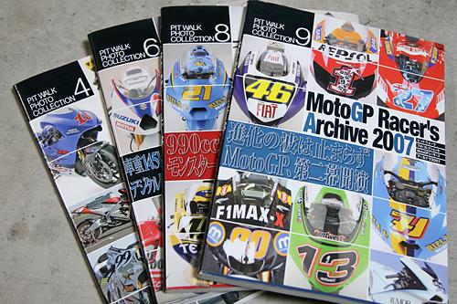 RacersArchive.jpg