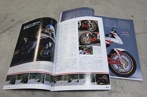 RidersClub.jpg