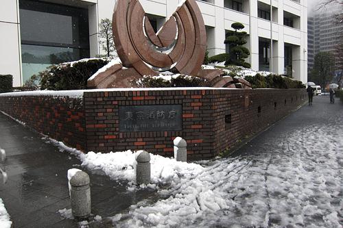 TokyoFireDept.jpg